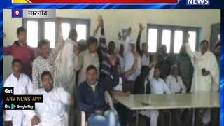 विकलांग अधिकार मंच ने किया प्रदर्शन || ANV NEWS NARNAUND - HARYANA