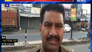 बस चालक ने साइकिल सवार छात्रा को कुचला || ANV NEWS  KARNAL -  HARYANA