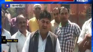 जगबीर सिंह ने परीक्षा केंद्र पर किया निरीक्षण  || ANV NEWS  KALANAUR - HARYANA