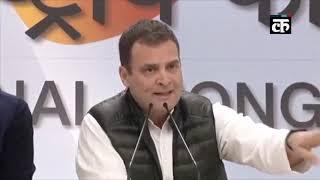 राफेल डील: CAG रिपोर्ट पर राहुल गांधी का निशाना, बोलेे- चौकीदार ऑडिटर जनरल रिपोर्ट