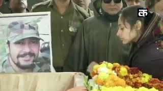 शहीद मेजर वीएस ढौंडियाल की पत्नी के रोते-रोते सूख गए आंसू, अंतिम विदा देकर बोलीं- I LOVE U