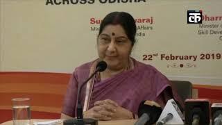 उज्ज्वला योजना से महिलाएं बन रही हैं सशक्त: सुषमा स्वराज