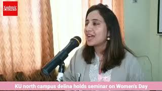 KU north campus delina holds seminar on Women's Day