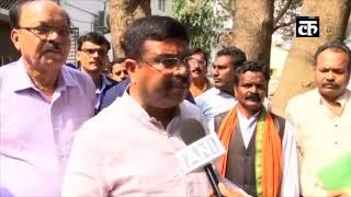 ओडिशा पेपर लीक मामले पर BJP का हमला- सरकार सो रही थी कुंभकरण की नींद