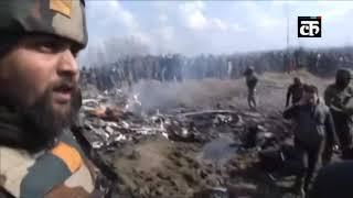भारतीय वायुसेना का विमान जम्मू-कश्मीर के बडगाम में हुआ क्रेश