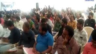 Lathi : Training seminar was held