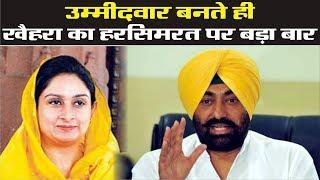 बड़ी ख़बर-Bathinda से चुनाव लड़ेंगे Sukhpal Khaira