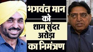 देश जानता है 'चौकीदार' की सच्चाई - Sunder Sham Arora