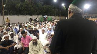 Newzeland | Ke Shahidon Ki Gaibana Namaz e Janaza | Hyderabad | Moulana Nazeer Uddin - DT News