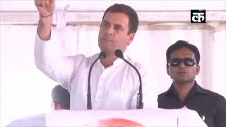 PM मोदी अपना प्रचार करना 5 मिनट के लिए भी नहीं छोड़ सकते : राहुल गांधी