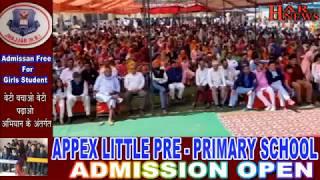 नजफगढ़ में पुलवामा के शहीदो के सम्मान में हुआ होली मिलन समारोह