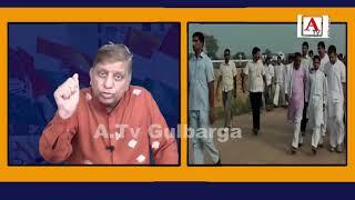 Gulbarga Me Rahul Gandhi Ki Rally Ko Kamiyab Banane Ashfaq Chulbul Ex Mayor Ki Appeal