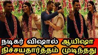 விஷால் அனிஷா நிச்சயதார்த்தம் புகைப்படம் வெளியானது|Vishal Anish Reddy Engagement Photos