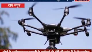 पाकिस्तान के नापाक इरादे, भारतीय सीमा में फिर से घुसे दो ड्रोन