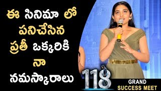 Niveda Thomas Speech At 118 Movie Grand Success Meet || Kalyan Ram, Shalini Pandey