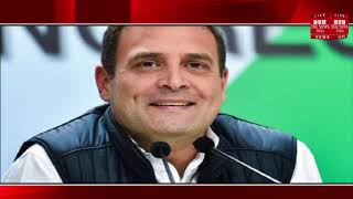 लोकसभा चुनाव- कांग्रेस ने उम्मीदवारों की तीसरी लिस्ट जारी की / THE NEWS INDIA