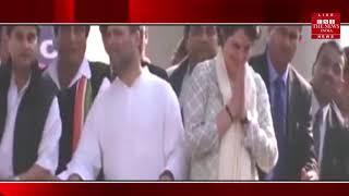 आज लखनऊ से प्रियंका गांधी के यूपी दौरे की शुरुआत / THE NEWS INDIA