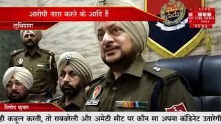 [ Ludhiana ] चोरी व लूट की वारदातों को अंजाम देने वाले 7 मैंबरी गिरोह को पुलिस ने किया गिरफ्तार