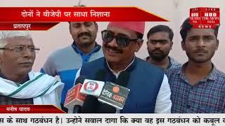 [ Pratappur ] प्रतापपुर में पूर्व शिक्षा मंत्री और वर्तमान विधायक का उदगी गांव में किया गया स्वागत