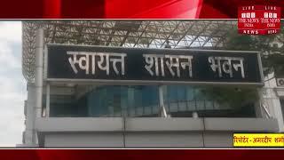चितौड़गढ़ निर्वाचन आयोग के आचार संहिता लगने के बाद 50000 से अधिक की नकदी ले जाने पर लगाई पाबंदी