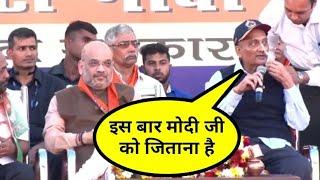 कैंसर जैसी घातक बीमारी से लड़ रहे गोवा के मुख्यमंत्री मनोहर पर्रिकर का निधन । देखें उनका आखरी वीडियो