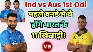 India Vs Australia 1st Odi Predicted Playing Eleven (XI) | Cricket News Today