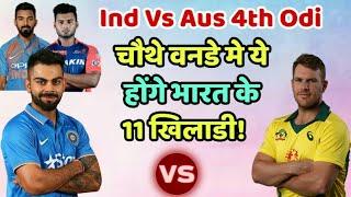 India Vs Australia 4th Odi Predicted Playing Eleven (XI) | Cricket News Today