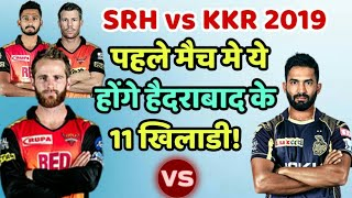 IPL 2019: Sunrisers Hyderabad (SRH) Predicted Playing Eleven (XI) Against Kolkata Knight Riders