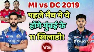 IPL 2019: Mumbai Indians (MI) Predicted Playing Eleven (XI) Against Delhi Capitals (DC)