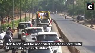 Manohar Parrikar's final journey today, mortal remains being taken to BJP office in Panaji