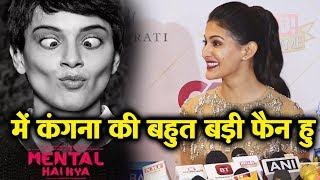 Amyra Dastur On Working With Kangana Ranaut In Mental Hai Kya Film