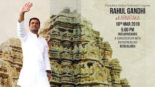 LIVE: Congress President Rahul Gandhi Conversation with Entrepreneurs in Bengaluru, Karnataka