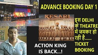 KESARI Advance Booking Report At This Delhis Theatre On Day 1 Is Amazing