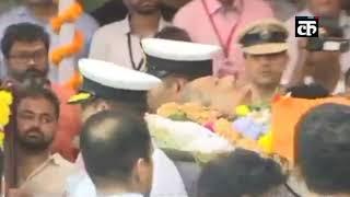 गोवा के मुख्यमंत्री मनोहर पर्रिकर के पार्थिव शरीर को कला अकादमी लाया गया