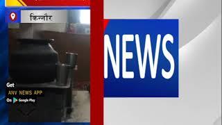 देश के प्रथम मतदाता करेंगा नरेंद्र मोदी को वोट || ANV NEWS KINNAUR - HIMACHAL PRADESH