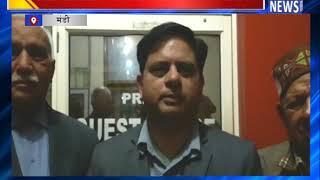 'काला मोतिया रोग' को लेकर जागरूकता कैंप का आयोजन || ANV NEWS  MANDI - HIMACHAL PRADESH