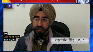 पुलिस की गिरफ्त में आये पाइप चोर    ANV NEWS MANDI - HIMACHAL PRADESH