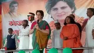 प्रियंका गांधी ने बोला मोदी सरकार पर हमला