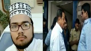 Naujawan Ne Ki Khudkushi In Moghalpura Hyderabad | Mla Mumtaz Khan At Spot | @ SACH NEWS |