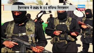 DBLIVE | 30 JUNE 2016 | NIA busts ISIS module, detains 11 from Hyderabad