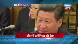 DBLIVE | 1 JULY 2016 | International News Headlines