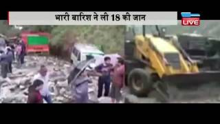 DB LIVE   01 JULY 2016   At least 30 people killed in Uttarakhand cloudburst