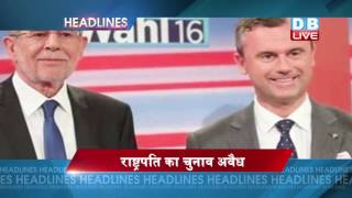 DBLIVE | 2 JULY 2016 | International News Headlines