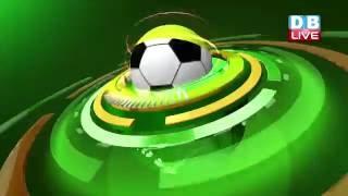 DBLIVE | 4 July 2016 | खेलजगत की खबरें