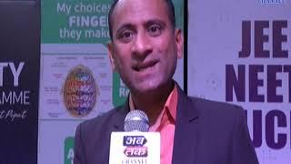 Rudra Foundation Seminar - Rajkot | Abtak Media |