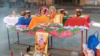 Damnagar : Vaishnava Samaj was held
