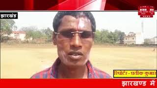 [ Jharkhand ] रेंबुकान कराटे संघ संस्था के द्वारा होली मिलन समारोह का किया गया आयोजन