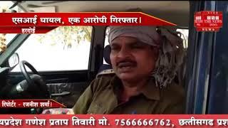 [ Hardoi ] हरदोई में दबिश देने गई पुलिस पार्टी पर दबंगों ने किया हमला / THE NEWS INDIA