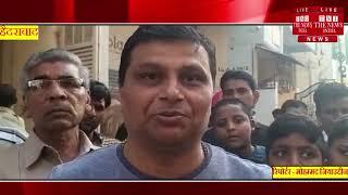 [ Hyderabad ] हैदराबाद के प्रगति होम्स में लगी आग, आग लगने से अफरा तफरी मची / THE NEWS INDIA