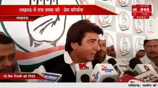 लोकसभा चुनाव- यूपी की 7 सीटों पर उम्मीदवार नहीं उतारेगी कांग्रेस / THE NEWS INDIA